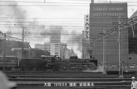 7620619 C571大阪