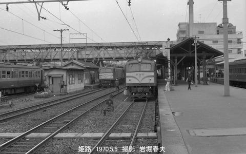7003033 姫路駅構内