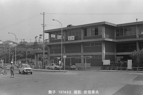 7411106 舞子駅