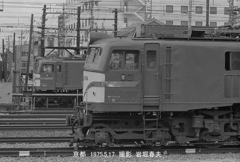 7505415 EF5894京都
