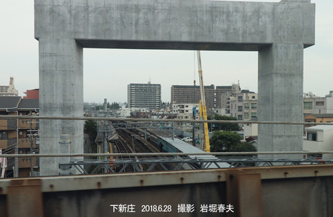阪急9下新庄 r6944