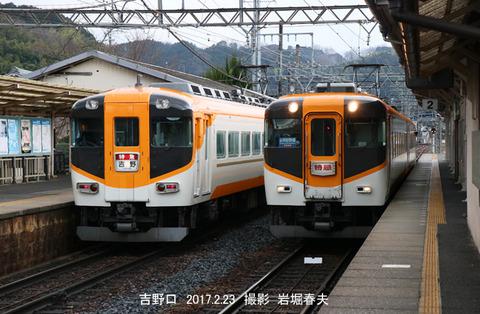 近鉄le 、吉野口q2122