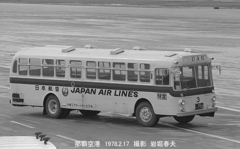 7801719 那覇JALバス