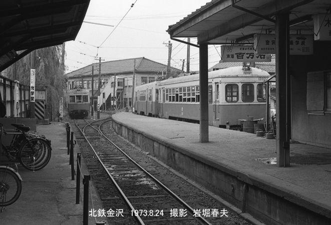 北陸鉄道粟津線 - JapaneseClass...