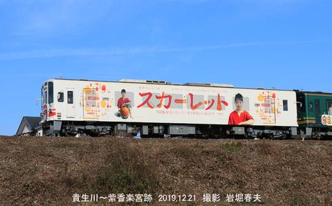信楽SKR401 、貴生川sz271