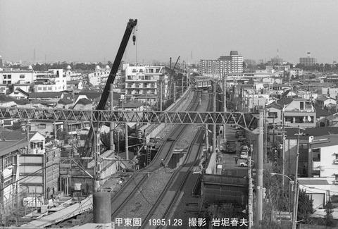 9502334 新幹線甲東園被災