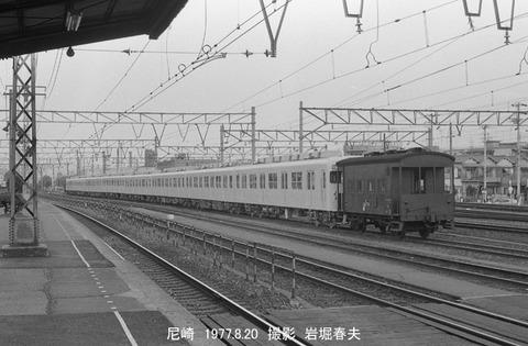 7712116 東武EC 尼崎