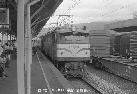 7712103 西ノ宮EF5838