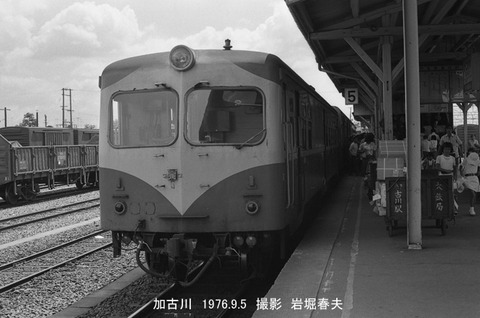 7620703 加古川キハユニ15 6
