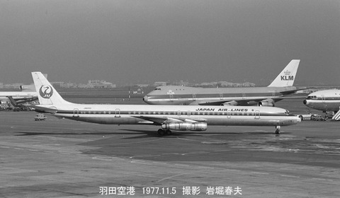 7714227 JAL DC8 JA8059