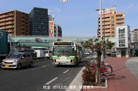 3大阪市 、杭全r2182