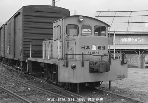 7623220 宮津日通NY