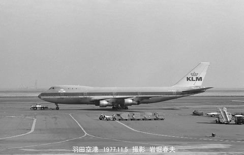 7714223 KLM B747