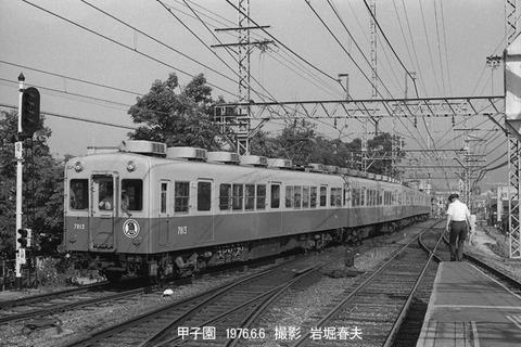 7617324 阪神7813
