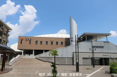 稲沢 1s7365