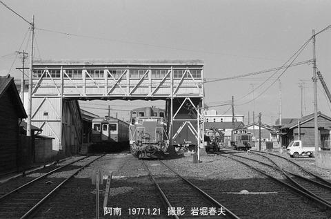 7701012 阿南駅構内