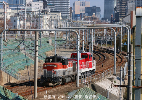 DE101743 ,新長田sz424