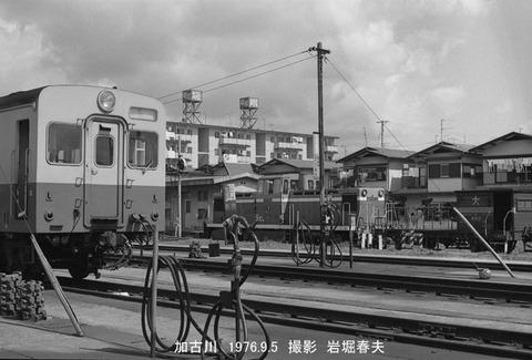7620628 加古川気動車区