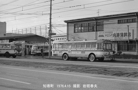 7609613 土佐電バス知寄町