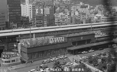 7805316 三ノ宮駅