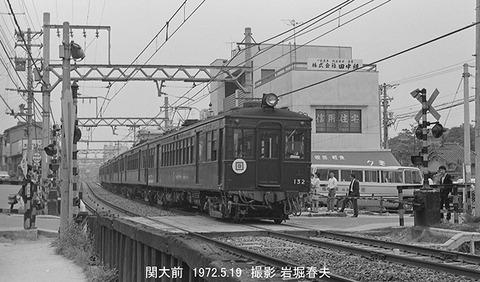 7203825 阪急132関大前