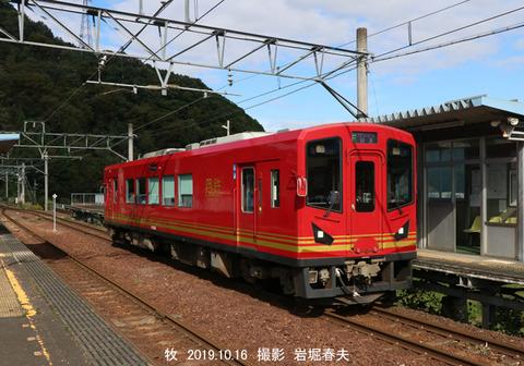 KTR301 ,牧sx957