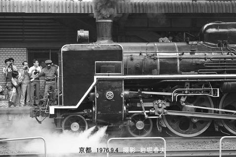 7620327 京都C571