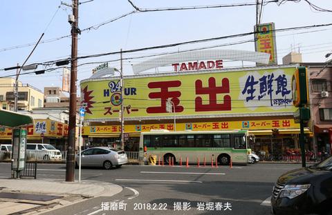 3大阪市 、播磨町r2323