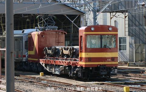 近鉄 、塩浜sz673