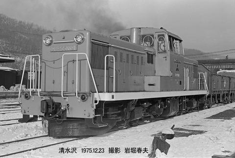 7515815 三菱大夕張DL-55