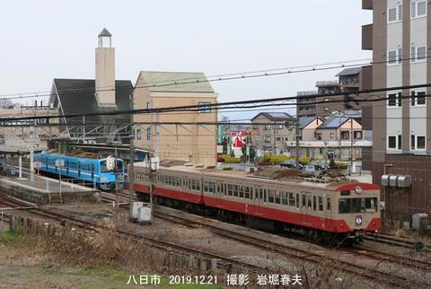 近江822、八日市sz403