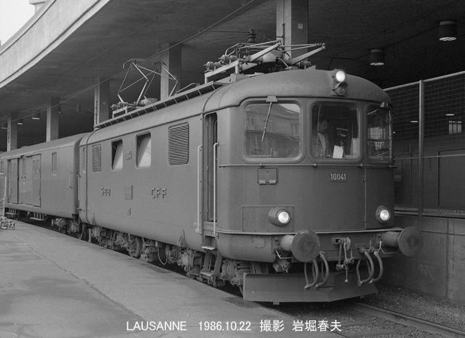 スイス国鉄 Re4/4(1) : 鉄道写真...