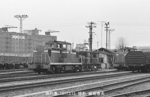 7703710 神戸港DD13368