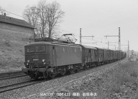 8602719 SNCF ELBB8101