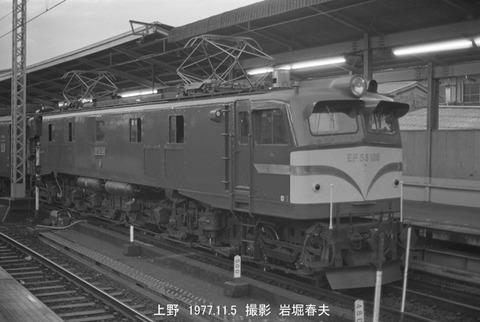 7714208 上野EF58106