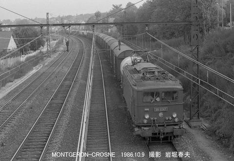 8608928 SNCF BB8247