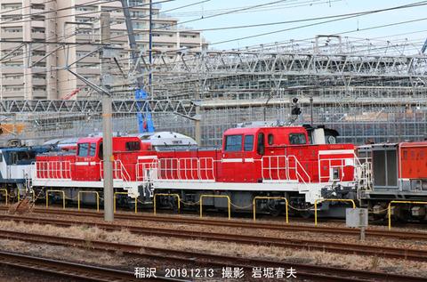 DD200004 ,稲沢sz750