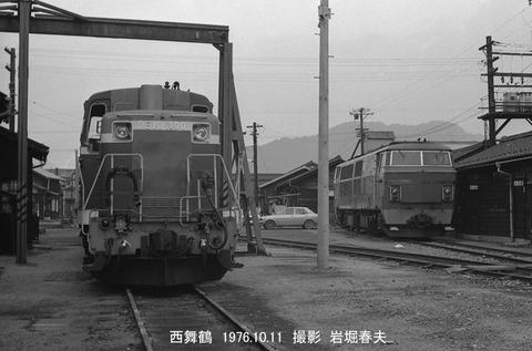 7623207 西舞鶴DE10