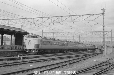 7712106 尼崎485KA