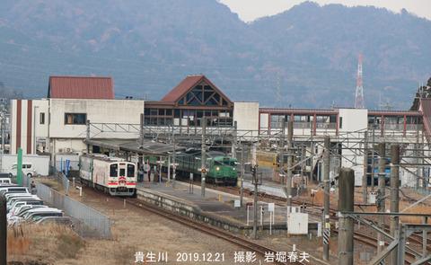 信楽SKR401 、貴生川sz302