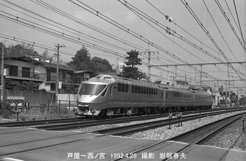 9211009 タンエク試乗NA