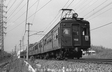 7305208 阪急千里線702