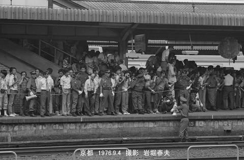 7620316 京都駅ホーム
