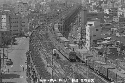 7805229 神戸兵庫間線路
