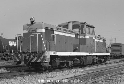 7705203 名臨海DD5526