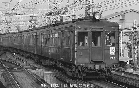7207230 阪急138淡路
