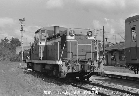 7620624 DD13614加古川