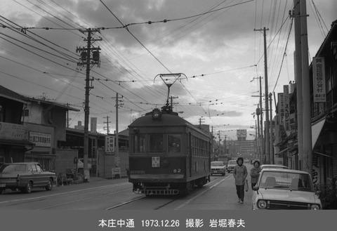 7315305 阪神82本庄中通