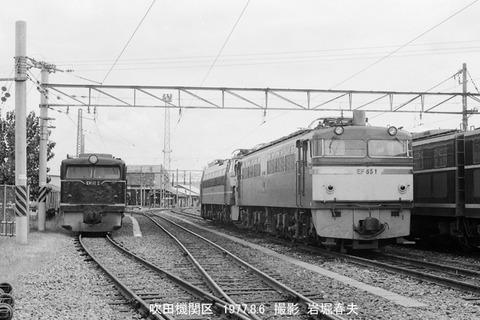7711516 吹田EF651