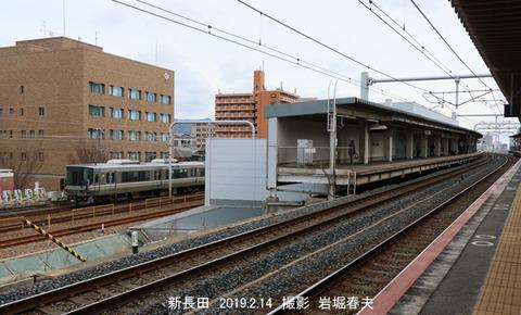A65新長田 3s2043